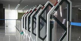 RFID技术性的迅速发展将影响到哪些领域呢?